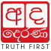 adaderana logo