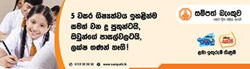 Sampath ODFD banner